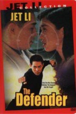 The Bodyguard From Beijing (1994)