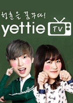 Permalink to Yettie TV (2015)