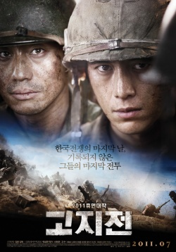 Permalink to The Front Line (2011)