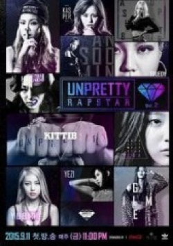 Unpretty Rapstar Season 2