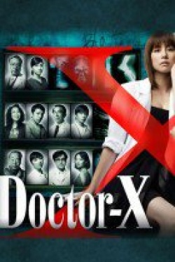Doctor X S1