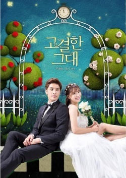 Permalink to Noble, My Love (2015)