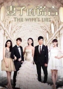 The Wife's Lies EP 52