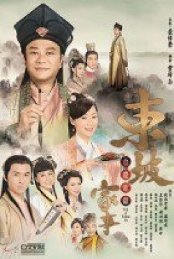 Permalink to TVB With or Without You (2015)