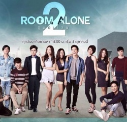 Room Alone Season 2