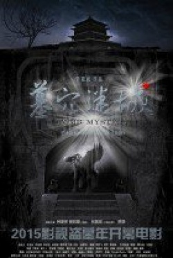 Tomb Mystery