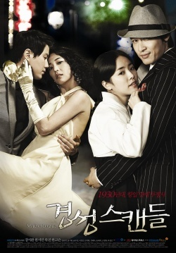 Permalink to Scandal in Old Seoul (2007)