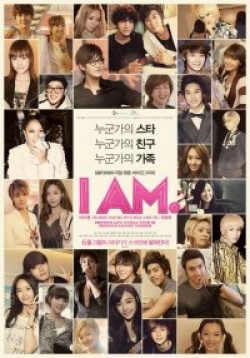 Permalink to I AM (2012)