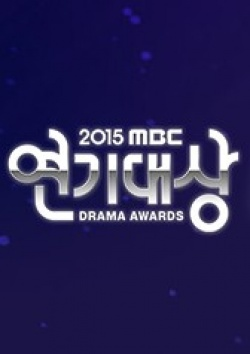 2015 MBC Drama Awards