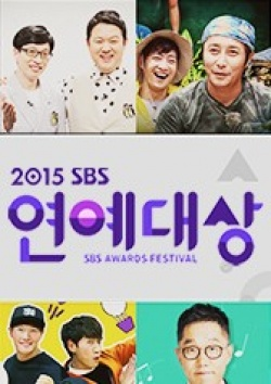 Permalink to 2015 SBS Entertainment Awards (2015)