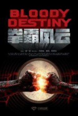 Bloody Destiny