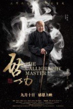 The Calligraphy Master