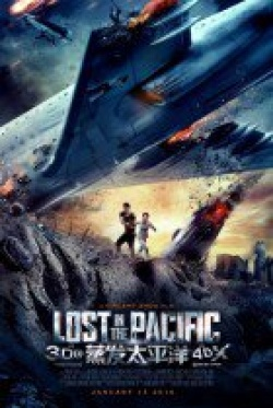 Permalink to Lost in the Pacific (2016)