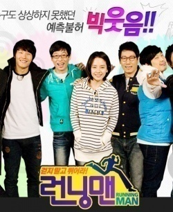 Permalink to Running Man (2010) - Episode 425