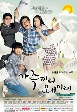 Permalink to What Happens to My Family (2014)