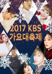 Permalink to 2017 Kbs Song Festival (2017)