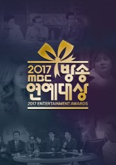 Permalink to 2017 Mbc Entertainment Awards (2017)