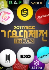 2017 Mbc Korean Music Festival