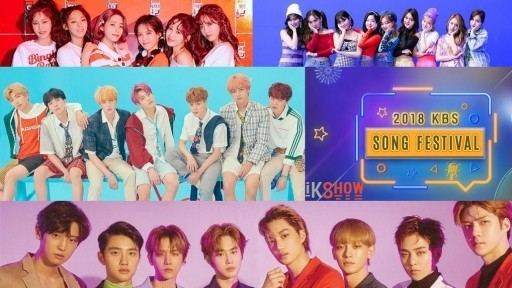 2018 KBS Song Festival Episode 3