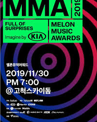 2019 Melon Music Awards