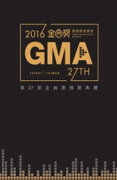 27th Golden Melody Awards