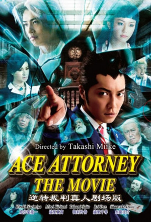 Ace Attorney 2012