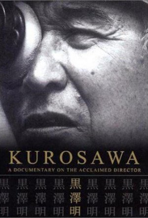 Akira Kurosawa: It Is Wonderful to Create