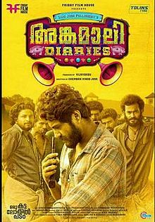 Permalink to Angamaly Diaries (2017)