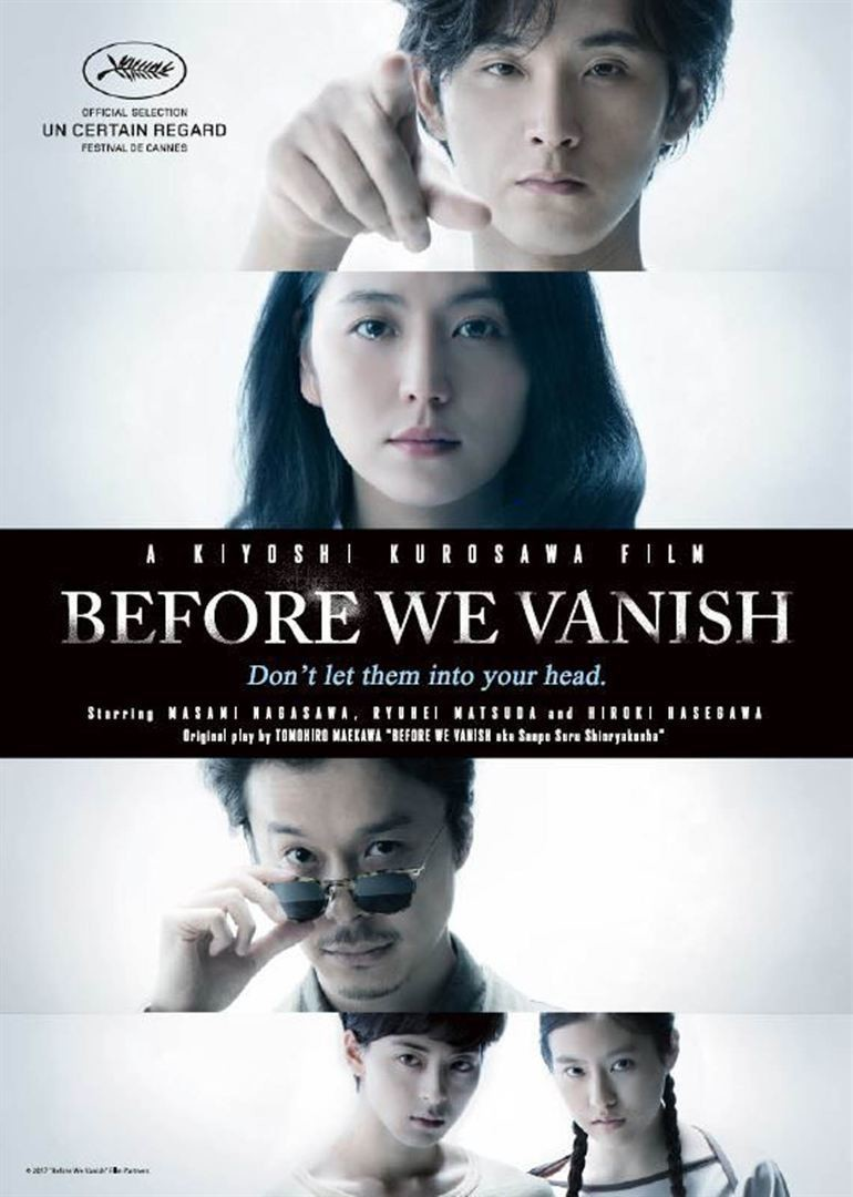 Before We Vanish EP 1