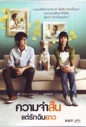 Best of Time (2009)