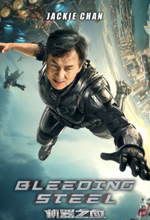 Bleeding Steel EP 1