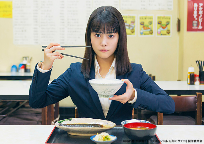 Boukyaku no Sachiko: A Meal Makes Her Forget EP 1
