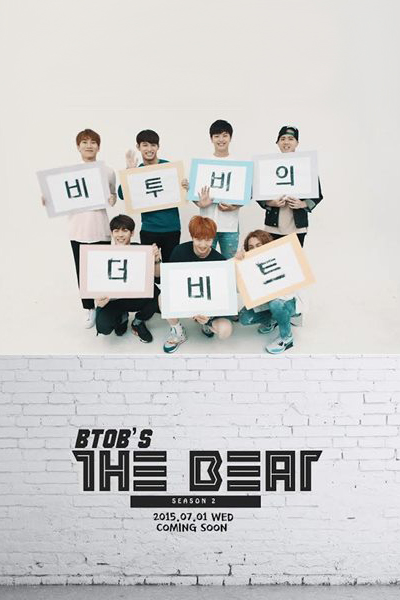 BTOB: The Beat
