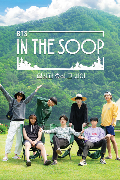 BTS IN THE SOOP