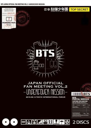 BTS JAPAN OFFICIAL FANMEETING VOL.2