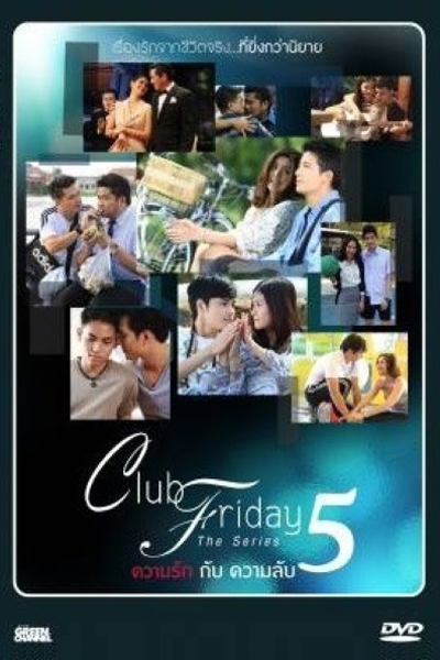 Club Friday Season 5