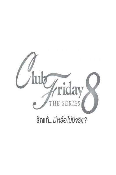 Club Friday The Series Season 8