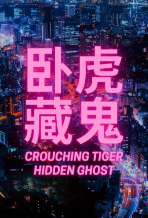 Crouching Tiger Hidden Ghost