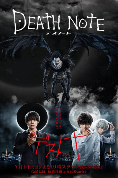 Death Note (Japanese Drama)