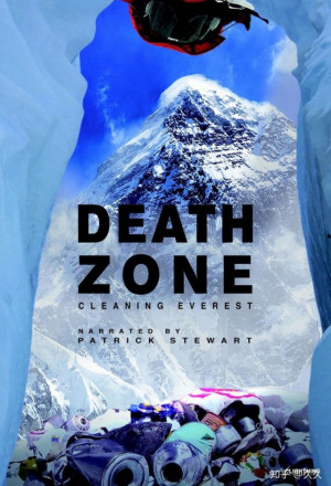 Death Zone: Cleaning Mount Everest