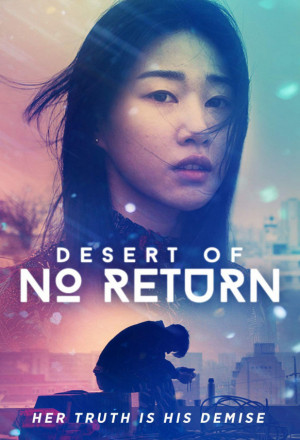 Desert of No Return
