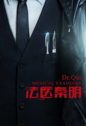 Dr. Qin Medical Examiner 3 : The Survivor  EP 6