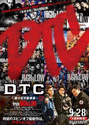 DTC Yukemuri Junjo-hen from HiGH&LOW