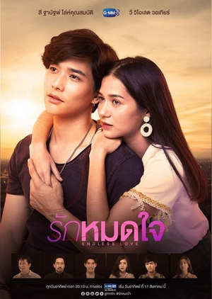 Endless Love (Thai 2019)