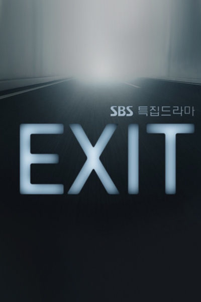 Permalink to Exit (Korean Drama) (2018)