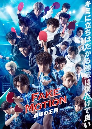 FAKE MOTION: Takkyu no Osho (2020)