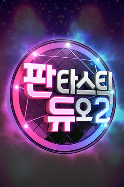 Fantastic Duo Season 2