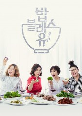 Permalink to Food Bless You (2018) - Episode 23