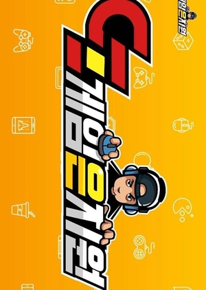 Game Eun Ji Won