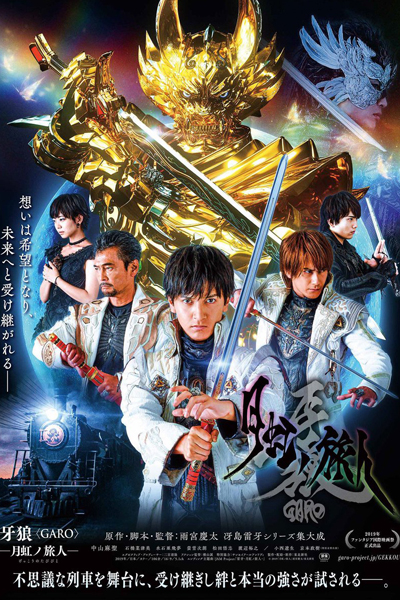 Garo: Under the Moonbowp